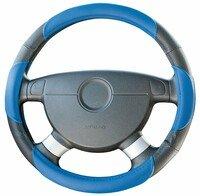 Housse de volant de direction Housse de volant de direction bleu sport